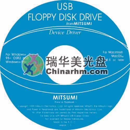 USB驱动光盘
