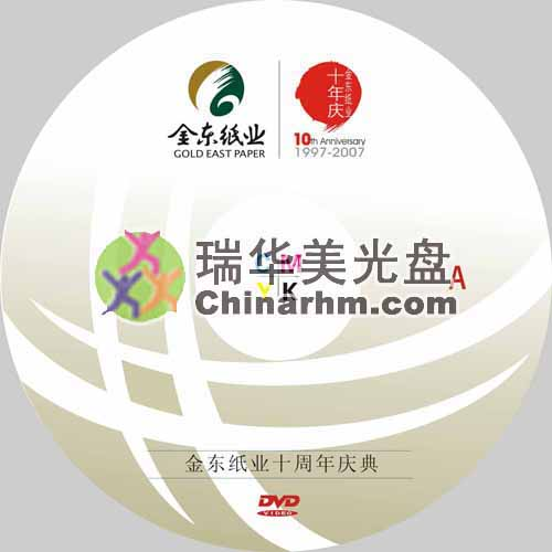 Enterprises-DVD