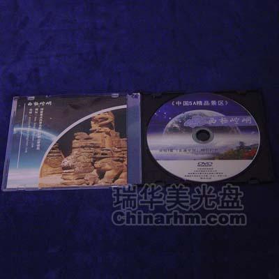 超薄CD盒