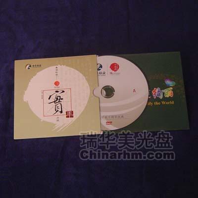 紙CD封套