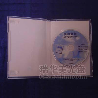 透明DVD盒
