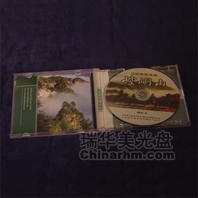 透明CD盒