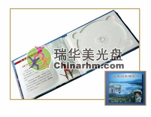 单碟精装DVD包装